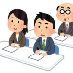宅建試験の難易度はどれくらい?他のビジネス系資格と3つのポイントで比較してみました!