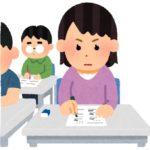 宅建の試験概要~受験資格/申し込み方法/試験日/合格点など~