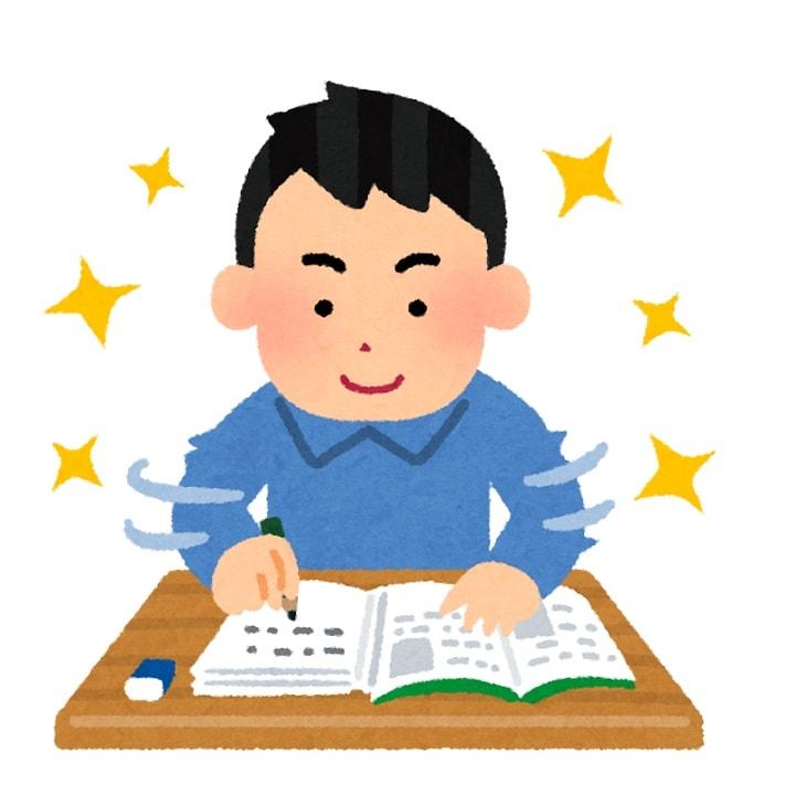 勉強が好調な男性